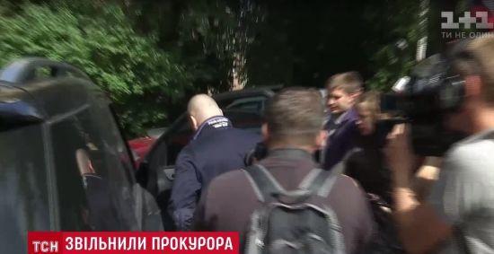 Прокурор-організатор бурштинової мафії вийшов на волю за мільйон гривень