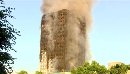 В центре Лондона горит 27-этажный дом