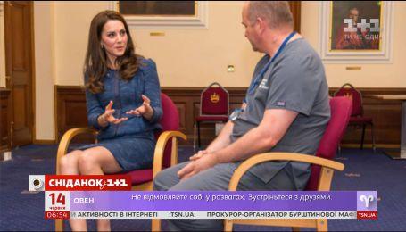 Кейт Міддлтон відвідала постраждалих від теракту у Манчестері