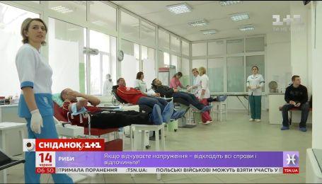 Сегодня отмечают Всемирный день донора крови