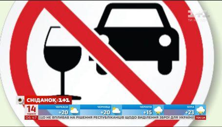 В Украине зафиксировано рекордное количество нетрезвых водителей с начала года