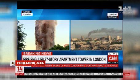 В Лондоне загорелась многоэтажка