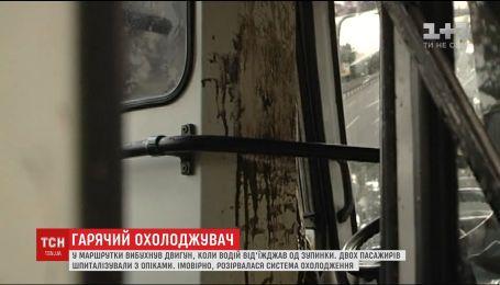 Полиция решает, открывать ли уголовное производство после взрыва в киевской маршрутке