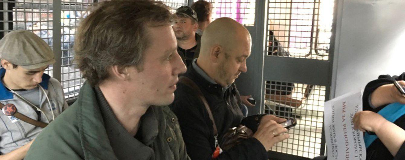 """У Москві на акції проти реновації знову затримали людей: серед них один з лідерів партії """"Яблуко"""""""