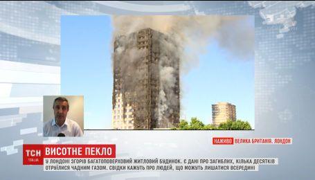 Пожарные назвали возможную причину быстрого распространения огня в жилом небоскребе в Лондоне