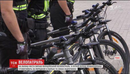 На вулицях Рівного з'явився поліцейський велопатруль