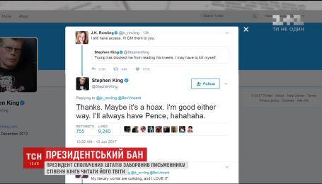 Стивен Кинг с юмором отреагировал на бан Трампа в Twitter