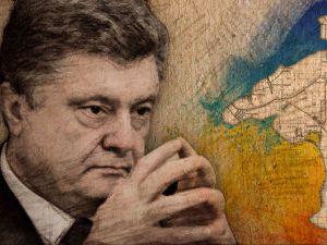 Кримська помилка президента