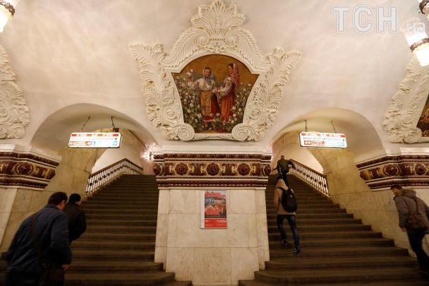 Бюст Леніна та мозаїка: Reuters опублікував фото російського метро