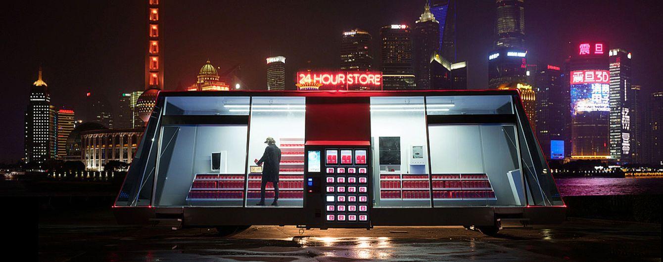 В Шанхае появился автономный мини-маркет с самообслуживанием