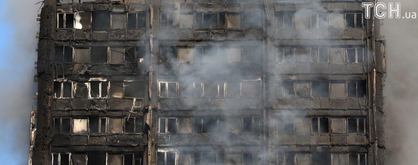 Правоохоронці ідентифікували тіла шістьох загиблих унаслідок пожежі у Лондоні