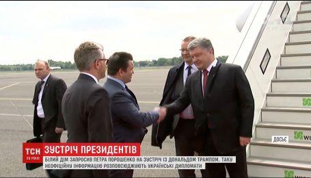 Стало известно, когда Порошенко встретится с Трампом