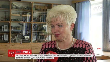 Експертна комісія визначила поріг прохідного бала з української мови та літератури