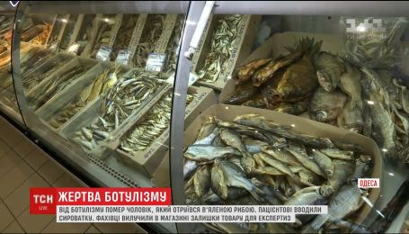 В Украине снова умер человек от ботулизма