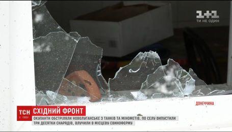 Оккупанты обстреляли Новолуганское с танков и минометов