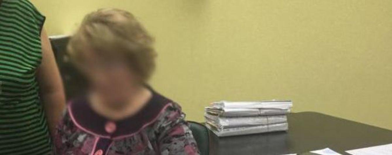В Броварах задержали судью на взятке в 1000 евро