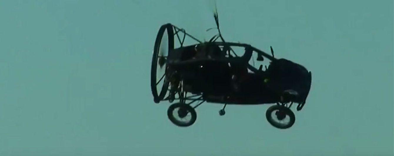 Французский авиатор пересек Ла-Манш на гибриде багги и параплана