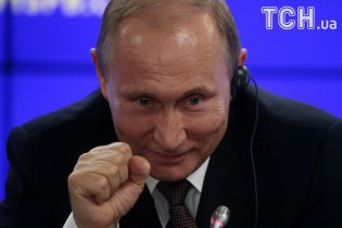Реакція на одкровення Путіна про миття в душі та фотожаби з новим гаджетом Apple. Тренди Мережі