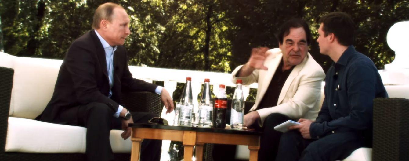 Путин признался, что уснул во время просмотра фильма Стоуна о себе