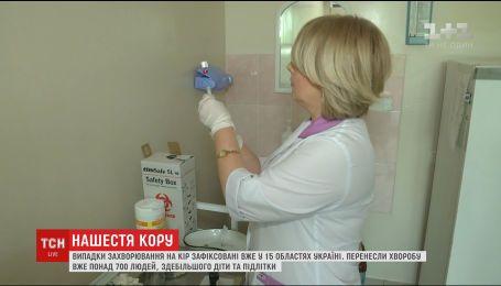 У 15 областях України зафіксували випадки захворювання на кір