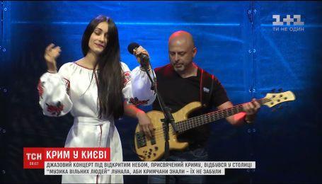 В столице состоялся джазовый концерт под открытым небом, посвященный Крыму