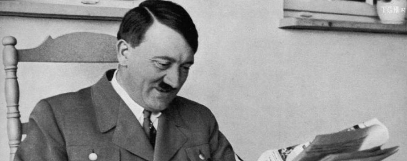 У розсекречених архівах ЦРУ знайшли відомості про втечу Гітлера до Латинської Америки