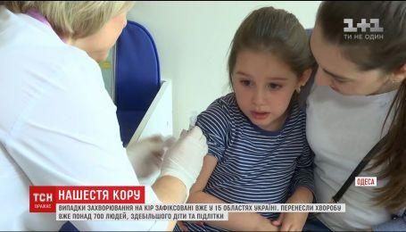 Украиной распространяется вспышка кори, больных – уже более 700