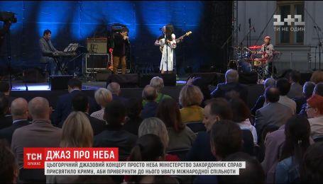 """У Києві просто неба для кримчан грала """"Музика вільних людей"""""""
