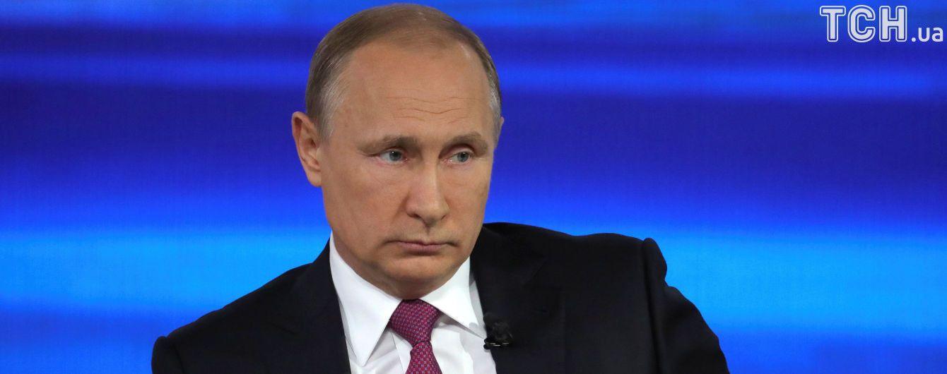 Путін вперше зізнався, що нещодавно вдруге став дідом
