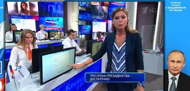 """""""Коли підете у відставку?"""" Пропагандисти пустили в ефір незручні запитання для Путіна"""