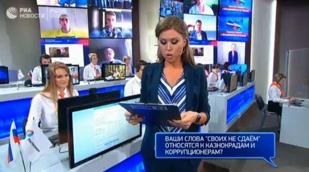 """""""Когда уйдете в отставку?"""" Пропагандисты пустили в эфир неудобные вопросы для Путина"""