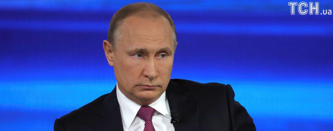 """Я - теж людина. Чотиригодинна """"пряма лінія"""" з Путіним в одному зображенні"""