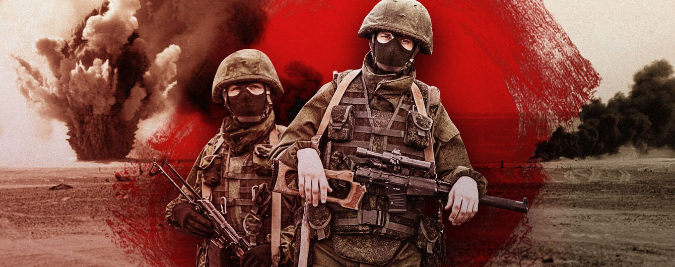 День российского оккупанта