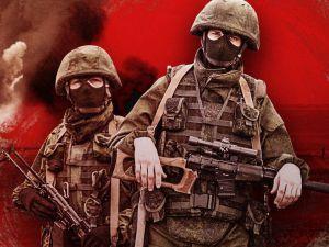 День російського окупанта