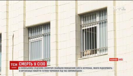 Загадкова смерть: у київському СІЗО знайшли повішеним Олега Нетребко