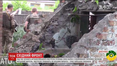 Бойовики з танка обстріляли селище Новолуганське