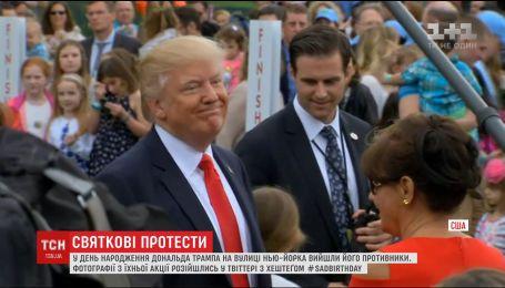 Торт, билет в Россию и новое расследование: Трамп отпраздновал свой 71-й день рождения