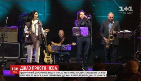 """""""Музыка свободных людей"""": самые известные украинские джазмены сыграли для крымчан"""