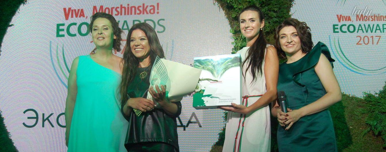 Руслана пришла на церемонию эко-премии в кожаном наряде и с патриотичным кулоном