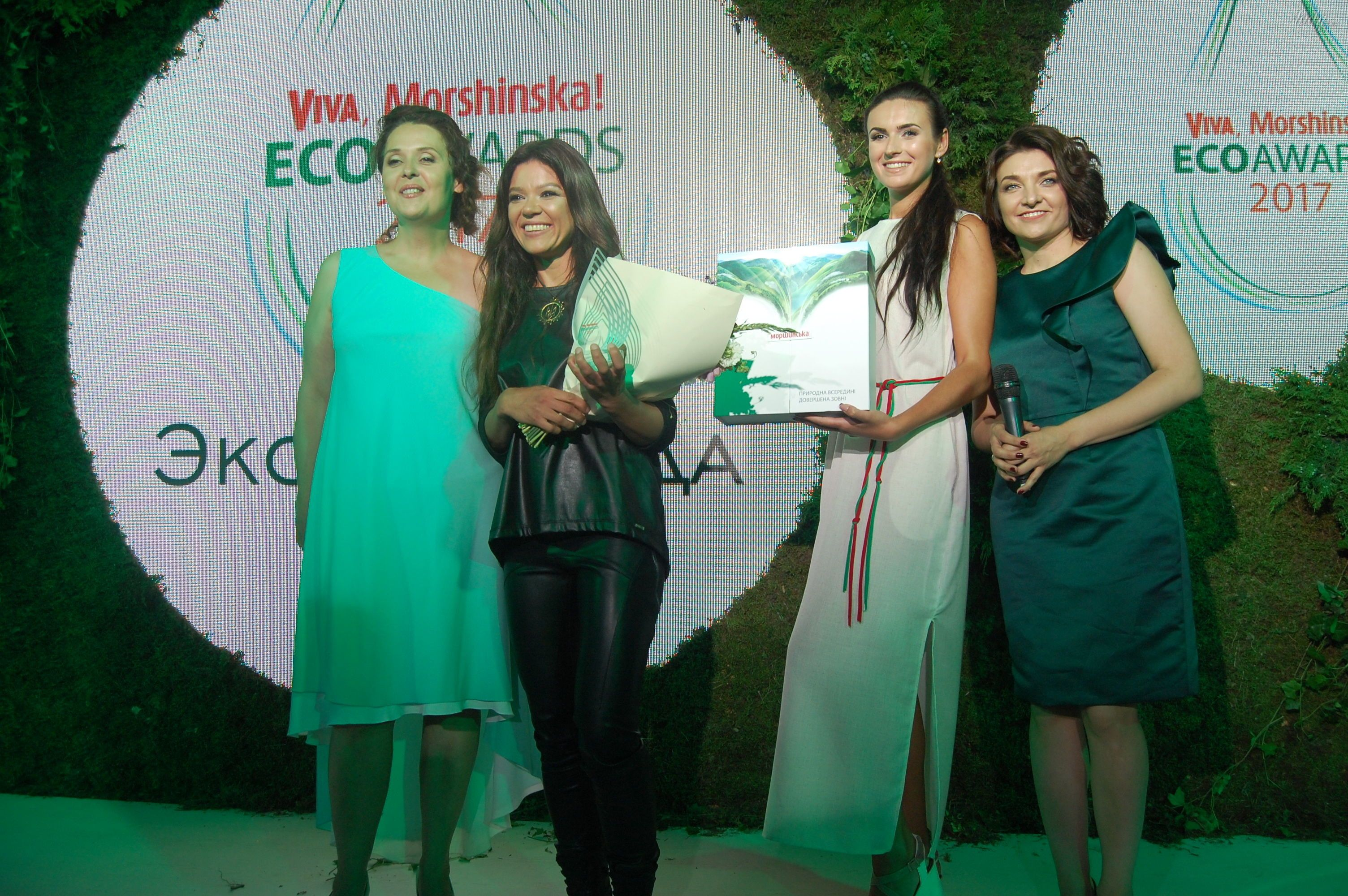 Руслана на церемонии премии Viva, Morshinska! ECO AWARDS-2017_11