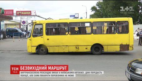 В столице устроили проверку в автобусах на безопасность для пассажиров
