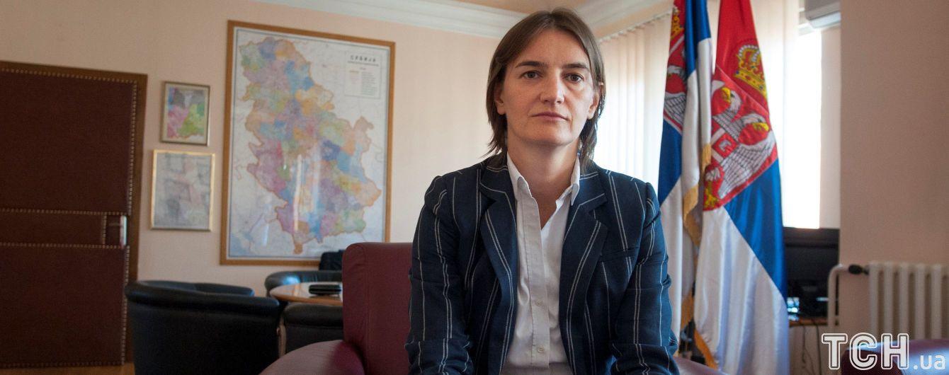Прем'єр-міністром Сербії стане жінка, яка відкрито оголосила про свою гомосексуальність