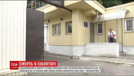 Подозреваемый в избиении Татьяны Черновол имел склонность к самоубийству