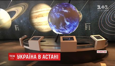 У столиці Казахстану Україна презентувала 100 власних енергопроектів