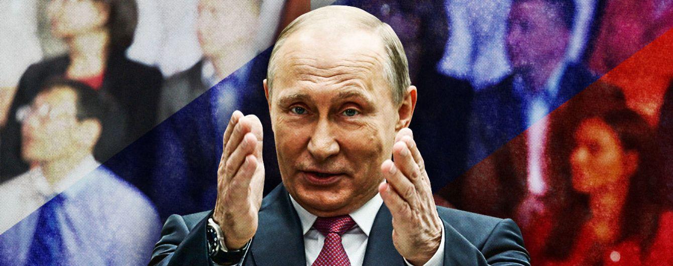 Схождение благодатного Путина