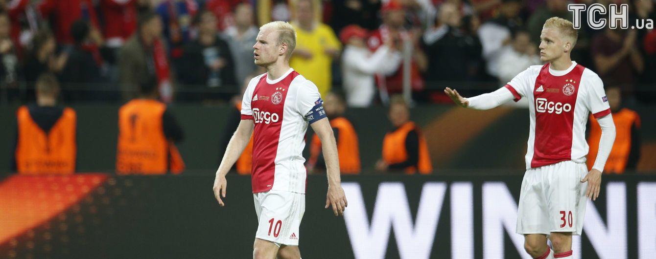 """""""Евертон"""" купив капітана """"Аякса"""" за 27 мільйонів євро"""