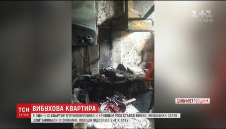 В одной из квартир пятиэтажки в Кривом Роге произошел взрыв