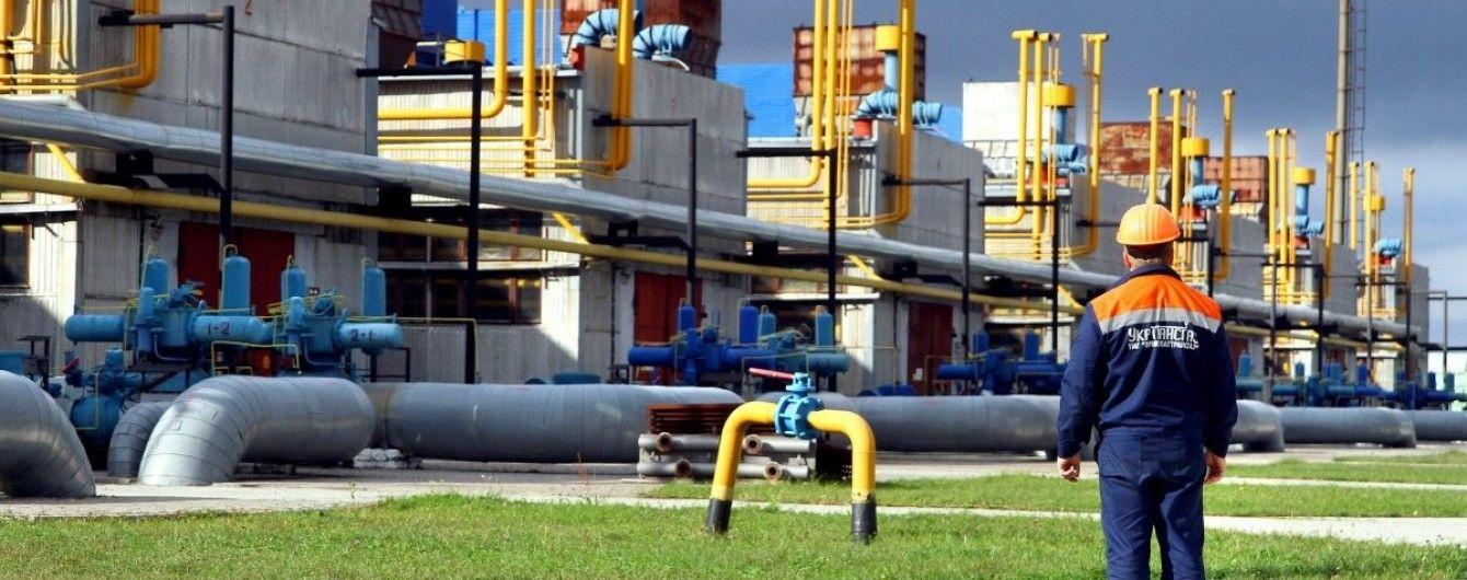 Украина начала покупать газ в Европе по более низкой цене