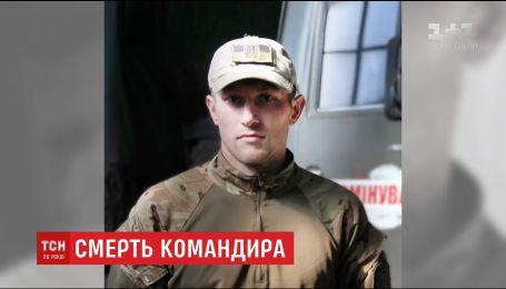 На Донбасі помер командир саперної роти 72-ї бригади Євген Сарнавський
