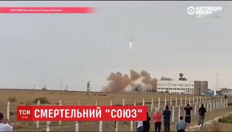 В Казахстане после старта российской ракеты образовался пожар